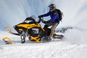 Прокат снегоходов. Прокат квадроциклов.