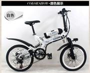Электровелосипед 36v 250w. Новый. Складной. Двухподвес.