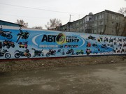 Самый большой выбор мототехники в г.Усть-Каменогорске,  магазин автозап