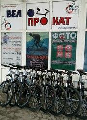 Прокат велосипедов велопрокат Алматы